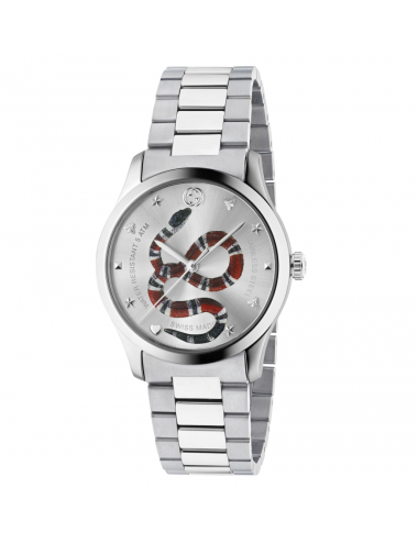 Gucci Timepieces -Gucci G-Timeless -YA1264076